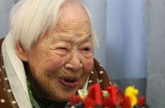 Fallece Misao Okawa, la persona más anciana del mundo