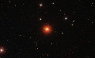 Este es el nuevo sistema de cinco estrellas que han descubierto