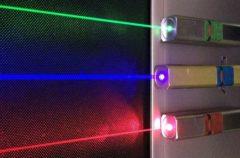 Disparado el láser más potente de la historia: 2 petavatios de energía para todos los públicos