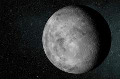 El planeta más pequeño