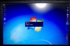 KB3119142, una actualización para Windows 10 que se instala continuamente