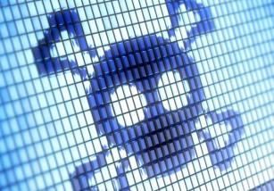Atacan una botnet... Para que envíe antivirus a los usuarios