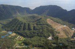 Aogashima, un pueblo situado en el cráter de un volcán
