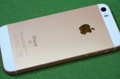 El iPhone más barato, en Angola