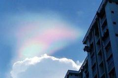 Así ha sido el arcoíris de fuego de Singapur