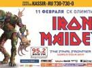 Iron Maiden, inicio de su gira mundial en Moscú