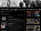 Metallica, nueva web en funcionamiento a finales de mes