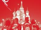 Molotov: nuevo disco y gira por Europa