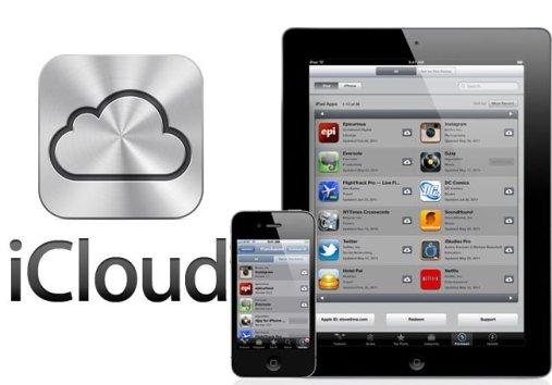 iCloud, el nuevo invento de Apple que podría salvar la industria musical