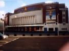 Hammersmith Apollo, el mítico local podría cerrar sus puertas