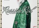 Russian Red presentará 'Agent Cooper' en directo por todo el mundo