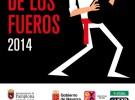 San Fermín 2014, programación de la Plaza de los Fueros