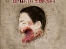 Bullets of Misery, comentamos su EP «Summum post Mortem»