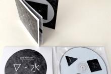 'Ura remixed' de Mathe – Crecimiento lírico y artístico