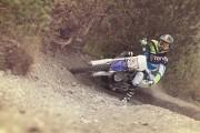 Yamaha presenta su nueva WR250F