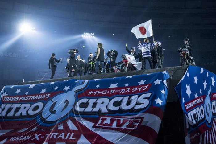 Nitro Circus Live - Osaka