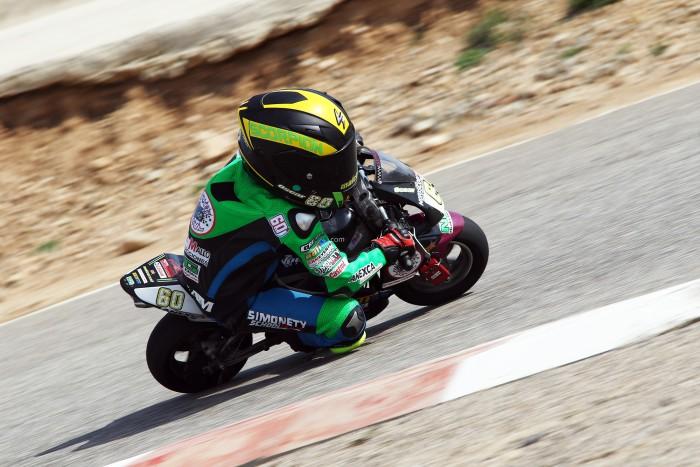 Oscar Nuñez - Racc3