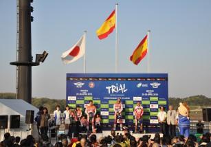 Toni Bou marca doblete en el Mundial de Trial Outdoor 2015 en Japón