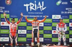 Toni Bou gana la prueba 1 del Mundial Trial Outdoor en Japón