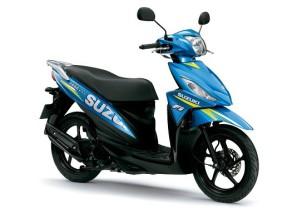 Suzuki presenta la versión MotoGP del modelo Address