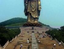 Gran Buda de Ling Shan