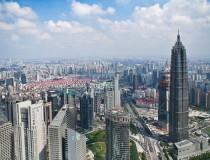 Jin Mao Tower, un icono de la edificación