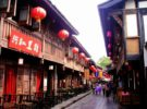 Jingli, el centro comercial de Chengdu