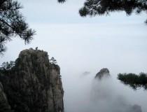La Montaña Huangshan