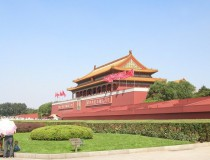 El Palacio Imperial de China