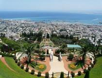 Los Jardines de Bahaí en Haifa