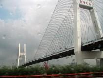 El Gran Puente de Shangai