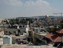El Barrio Musulmán de Jerusalén