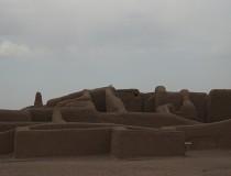 Región Arqueológica Paquimé