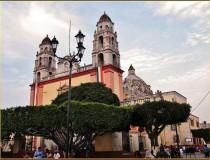 Ciudad de Cuautla (II)