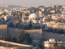 El Barrio Judío de Jerusalén
