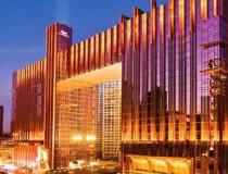 Hotel Fairmont Beijing, lujo asiático