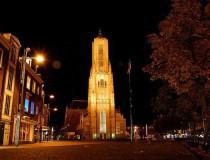 Arnhem, una ciudad de moda