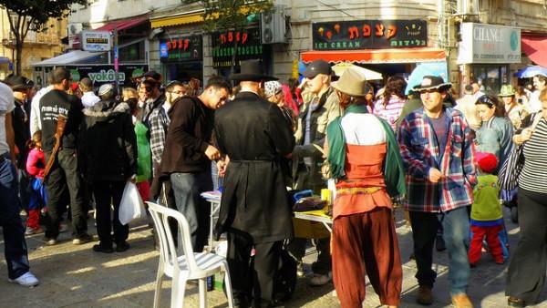 Purim en Israel