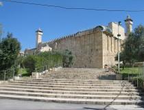 La Tumba de los Patriarcas en la antigua ciudad de Hebrón