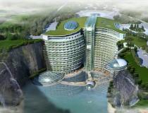InterContinental Shimao Shanghai Wonderland, un hotel bajo una cascada