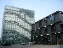 El Museo de Arte en Bregenz