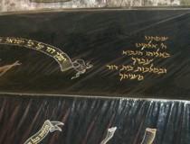 La Tumba del Rey David en Jerusalén