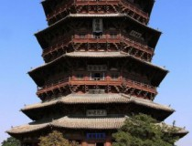 La imponente Pagoda de Yingxian