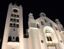 Conoce la Catedral de San Marcos