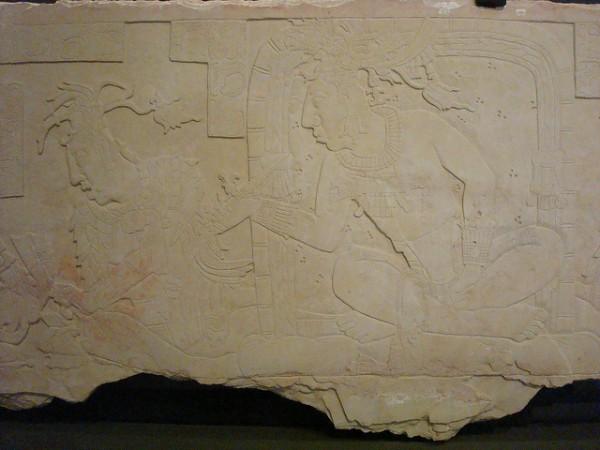 Museo Regional de Antropología e Historia Tuxtla Gutiérrez
