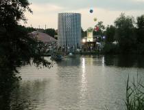 La Das Fest en la ciudad de Karlsruhe