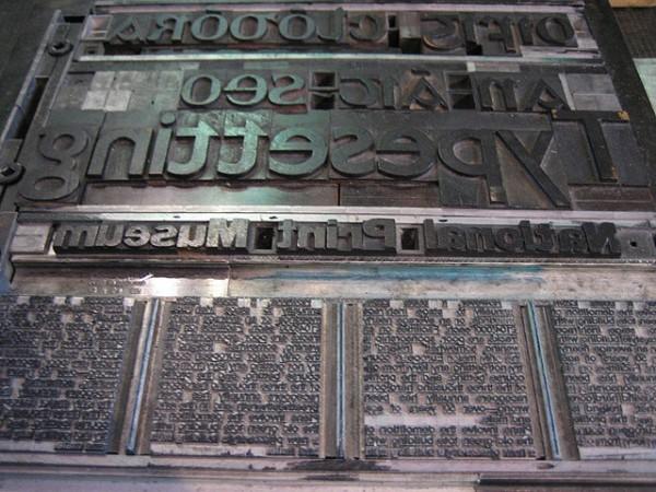 Museo de Imprenta