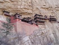 Las montañas sagradas del taoísmo (y II)
