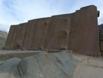 Lugares sagrados en Perú