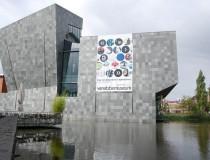 Van Abbemuseum, el museo de arte contemporáneo de Eindhoven